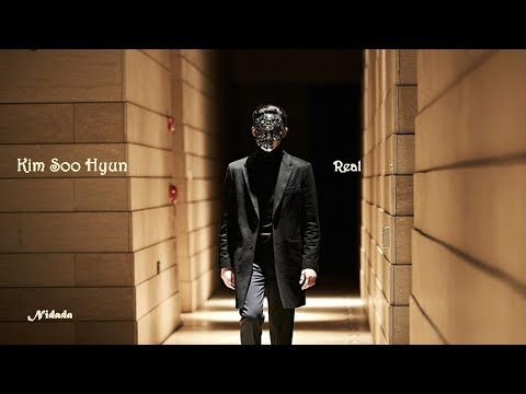 "Kim Soo Hyun – Entertainment News ( The movie ""Real )"